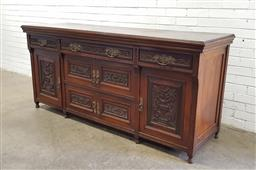 Sale 9126 - Lot 1093 - Late Victorian Carved Walnut Sideboard,  with three drawers & six doors below, all with floral panels (h95 x w210 x d63cm)