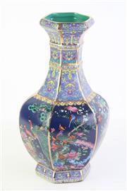 Sale 8802 - Lot 373 - Yongzhen Marked Vase with Bird Motif ( H 33cm)