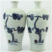 Sale 8356 - Lot 56 - Japanese Celadon Crackle Glaze Pair of Vases