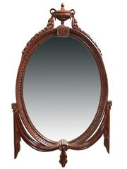 Sale 8649R - Lot 18 - Victorian Cheval Mirror (168 x  92cm)