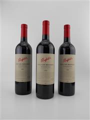 Sale 8498 - Lot 1875 - 3x 2005 Penfolds Cellar Reserve Sangiovese, Barossa Valley
