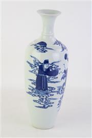 Sale 8802 - Lot 374 - A Kangxi Marked Blue and White Bottle Shaped Vase ( H 29cm)