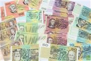 Sale 8618 - Lot 82 - Australian Decimal Notes, $1-$50, in various condition