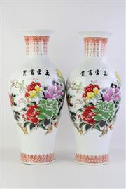 Sale 8802 - Lot 483 - Pair of Yongxen Marked Vases with Floral Motif (Height: 47cm)