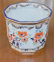 Sale 8346A - Lot 96 - An Imari pattern Losol ware jardiniere, a/f, H 20cm