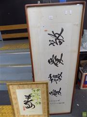 Sale 8557 - Lot 2096 - 2 Chinese Calligraphy Artworks