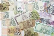 Sale 8618 - Lot 83 - Australian Decimal and World Bank Notes
