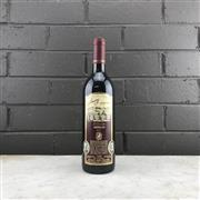 Sale 9062 - Lot 778 - 1x 2001 Kay Brothers Amery Vineyards Hillside Shiraz, McLaren Vale