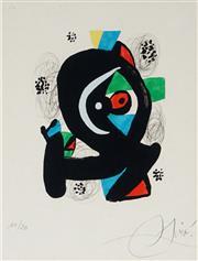 Sale 8938 - Lot 552 - Joan Miro (1893 - 1983) - Untitled 30 x 23 cm