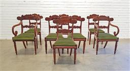Sale 9142 - Lot 1011 - Set of 4 + 4 William IV Mahogany Dining Chairs, four originals with four good copies, comprising also two armchairs, with carved bac...