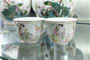 Sale 8339 - Lot 67 - Republic Pair of Tea Bowls