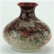 Sale 8387 - Lot 94 - Moorcroft Squat Vase