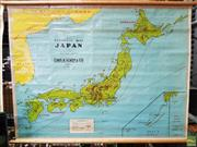 Sale 8566 - Lot 1030 - Chas. H. Scally Political Map of Japan