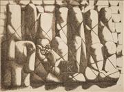 Sale 8658A - Lot 5065 - Keith Looby (1940 - ) - Kindergarden 45 x 60cm