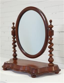 Sale 9157 - Lot 1046 - Victorian style toilet mirror (h65 x w65 d27cm)