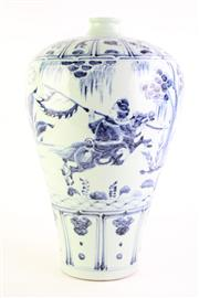 Sale 8832 - Lot 4 - Meiping Blue and White Ming Style Vase, H 45cm