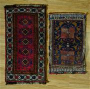 Sale 8680C - Lot 86 - 2 x Persian Door Mats 90cm x 60cm