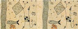 Sale 9125A - Lot 5032 - Christina Cordero (1938 - ) - Long Fish Story 10.5 x 32.5 cm (frame: 34 x 53 x 2 cm)