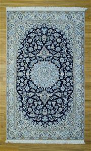 Sale 8601C - Lot 53 - Super Fine Persian Nain Silk inlay 250x146