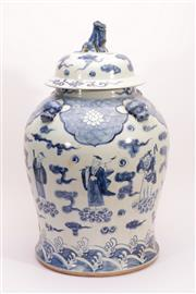 Sale 9015C - Lot 701 - Dragon themed blue and white Chinese lidded vase with Fo lion finial (H62cm)