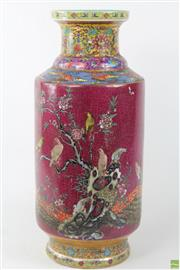 Sale 8594D - Lot 16 - Chinese Pink Gourd Vase with Flower and Bird Motif, Marks to Base ( H 50cm)