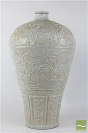 Sale 8490 - Lot 375 - White Vase Carved with Dragons and Phoenix