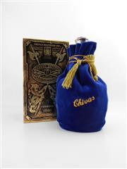 Sale 8514 - Lot 1723 - 1x Chivas Brothers 21YO Royal Salute Blended Scotch Whisky - old bottling, some evaporative losses, Spode ceramic decanter bottle in
