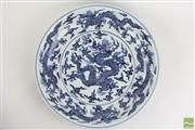 Sale 8490 - Lot 218 - Large Ming Style Dragon Dish