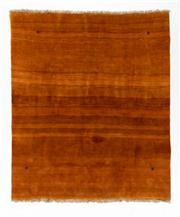 Sale 8770C - Lot 81 - A Persian Kashqai Gabbeh 100% Wool Pile, 232 x 199cm