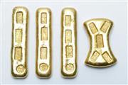 Sale 8869C - Lot 649 - Chinese Set of Gilt Painted Metal Ingots