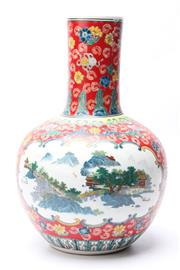 Sale 8719 - Lot 95 - Chinese Famille Rose Vase Depicting Mountain Scenes ( H 35cm)