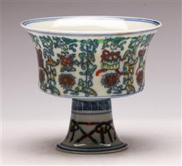 Sale 9122 - Lot 93 - A Chinese Doucai Stemmed Cup (H:10cm, Dia:11cm)