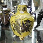 Sale 8336 - Lot 69 - Masons Gilt Dragon Vase