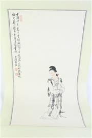Sale 8827D - Lot 98 - A Chinese Scroll of A Lady ( Stamped)