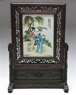 Sale 9156 - Lot 27 - A carved rosewood Chinese screen featuring a tiled centre with characters (61cm x 42cm)