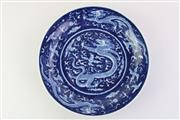 Sale 8818 - Lot 277 - Chinese Blue and White Kangxi Marked Plated, Decorated with Large Dragon Roundel, Kangxi Mark to Base, Dia 25cm
