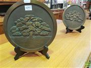 Sale 8421 - Lot 1097 - Pair of Anthony Horderns Brass Tree Logo Plaques