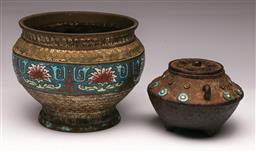 Sale 9107 - Lot 39 - A Cast Metal Censer Together with A Bottomless Vase