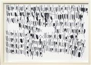 Sale 8716 - Lot 2047 - John Patrick Mckenzie (1962 - ) - Michael Jackson ... 37 x 55.5cm