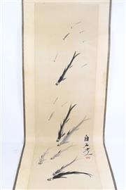 Sale 8815C - Lot 38 - Chinese Ink Scroll Painting of Catfish with Calligraphy and Red Seal, L 131cm W 30cm (image only)
