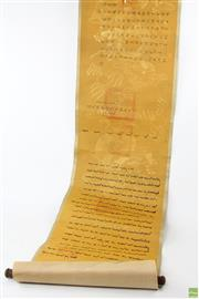 Sale 8586 - Lot 82 - Calligraphy Chinese Scroll ( L 179cm)