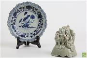 Sale 8490 - Lot 326 - Small Blue & White Barbed Lotus Dish & a Figure Group