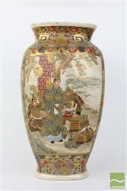 Sale 8481 - Lot 55 - Japanese Satsuma Vase Depicting Figures