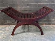 Sale 8959 - Lot 1047 - Modern Timber Double Ended Stool (H:56 x W:86 x D:38cm)