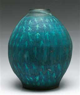Sale 9138 - Lot 84 - Mitsuo Shoji Bulbous Vase Featuring Fish, Signed to Base (H:29cm x Dia:22cm)
