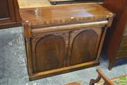 Sale 8390 - Lot 1052 - An Early Victorian Mahogany Chiffonier with a cushion shaped drawer and arched panel doors flanked by columns