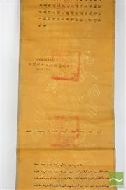 Sale 8490 - Lot 89 - Chinese Scroll with Calligraphy
