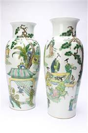Sale 8689 - Lot 14 - Kangxi Marked Pair of Vases