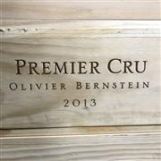 Sale 8825 - Lot 743 - 6x 2013 Olivier Bernstein Limited Edition Premier Cru Mixed Case - 2x Lavrottes, 2x Cazetiers, 2x Champeaux, 109/119 6 bottles in or...