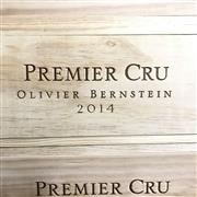 Sale 8825 - Lot 746 - 6x 2014 Olivier Bernstein Limited Edition Premier Cru Mixed Case - 2x Lavrottes, 2x Cazetiers, 2x Champeaux, 109/267, 6 bottles in o...
